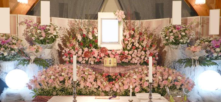 花祭壇例24万円