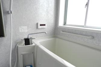 小平サポートセンターバスルーム