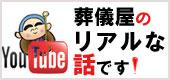 くじら葬祭Youtube