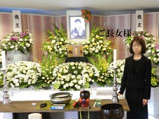 葬儀のお客様の声