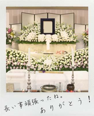 多磨葬祭場 一般葬
