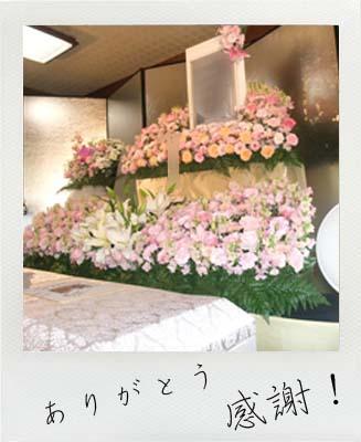 宝泉寺別院 葬儀 家族葬