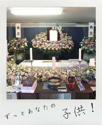 葬儀 集会所