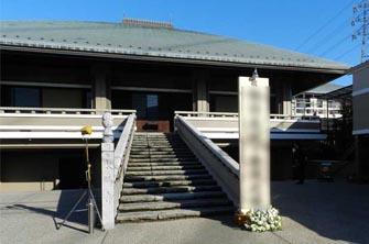 太陽寺外観